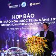 Da Nang International Fireword Festival 2017